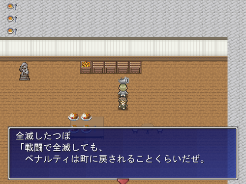 ScreenShot_2012_0226_12_32_49.png