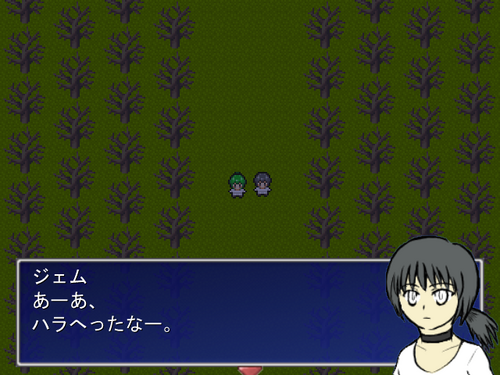 ScreenShot_2012_0316_20_55_01.png