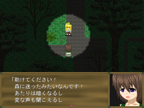 ScreenShot_2013_0821_18_32_07.png
