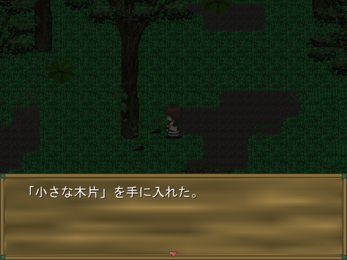 ScreenShot_2013_0821_18_51_19.png