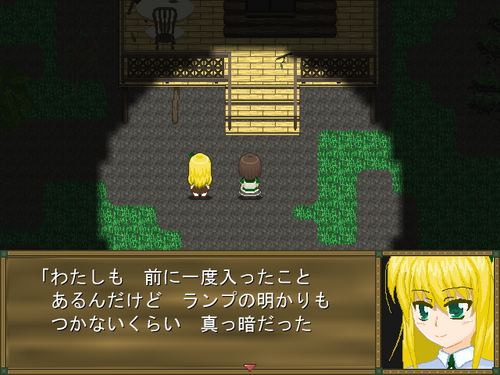 ScreenShot_2013_0821_18_58_58.png